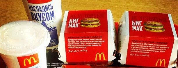 McDonald's is one of Max : понравившиеся места.
