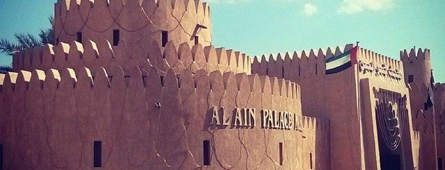 Al Ain Palace Museum is one of Lieux qui ont plu à Analu.