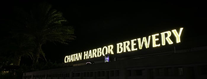Chatan Harbor Brewery & Restaurant is one of Locais curtidos por Hideo.
