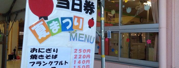コスモ幼稚園 is one of 葦々'ın Beğendiği Mekanlar.