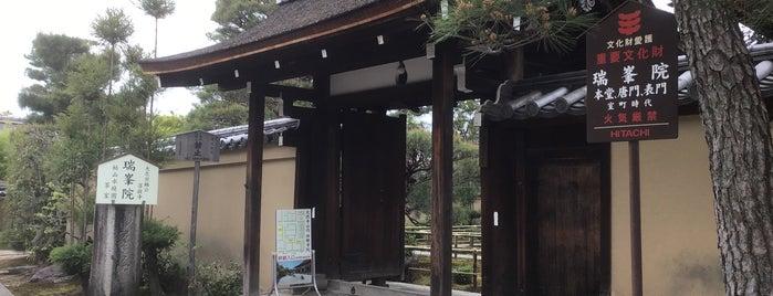 大徳寺 瑞峯院 is one of Mirei Shigemori 重森三玲.