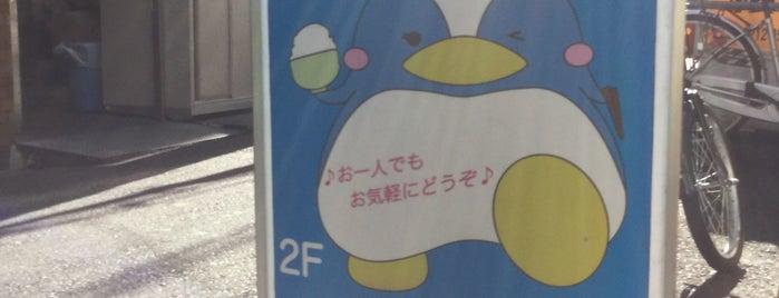 ぽっちゃりバーぷにゅにゅ is one of 関西マジキチポイント.