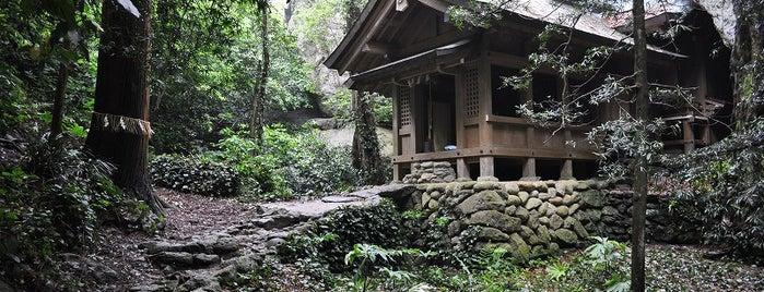 宗像大社 沖津宮 is one of 日本にある世界遺産.