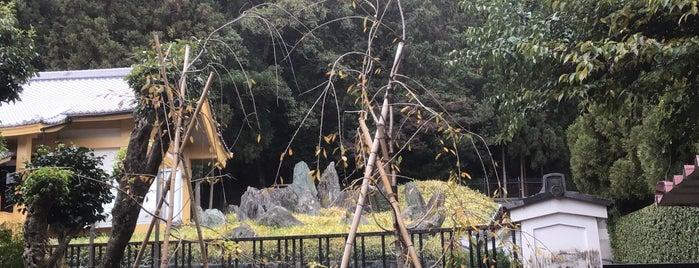 上古の庭 is one of Mirei Shigemori 重森三玲.