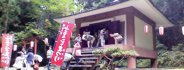 尾山釈迦堂 is one of 近江 琵琶湖 若狭.