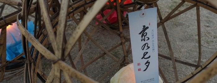 京の七夕 鴨川会場 is one of Posti salvati di ぎゅ↪︎ん 🐾.