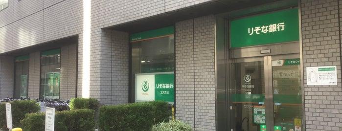 銀行 支店 りそな 市岡 りそな銀行[0010] 市岡支店[134] 金融機関コード、銀行コード、支店コード検索 ギンコード.com