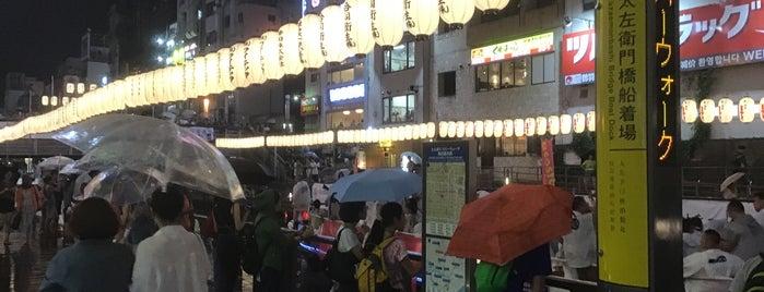 太左衛門橋船着場 is one of 大阪なTodo-List.
