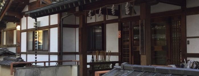 春日大社 社務所 is one of Mirei Shigemori 重森三玲.