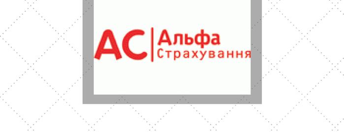 Страхова компанія «Альфа Страхування» is one of Julpoint.