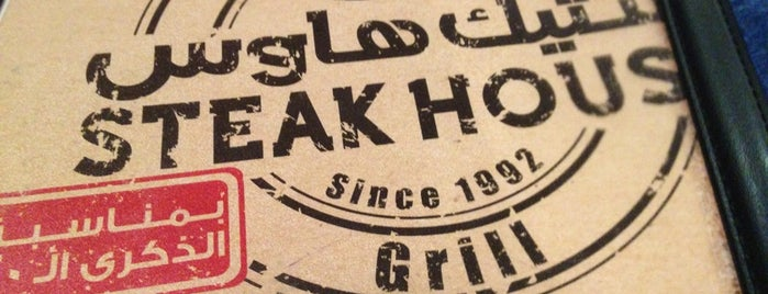 Steak House is one of Jeddah, The Bride Of The Red Sea.