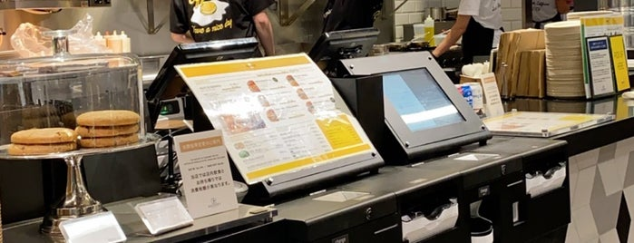 eggslut is one of Japan's best Goodies 🇯🇵 😋.