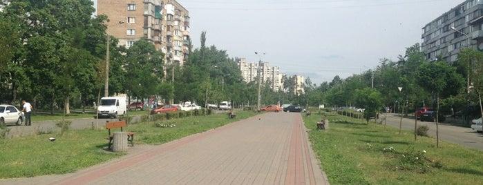 Аллея на Бульваре Труда is one of Lugares favoritos de Serge.