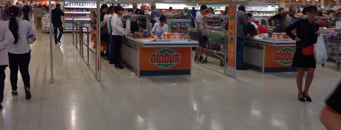 Globus is one of Lugares favoritos de Sofia.
