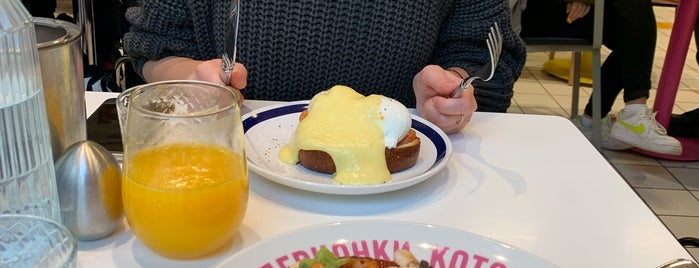 Eggsellent is one of Январь-февраль.