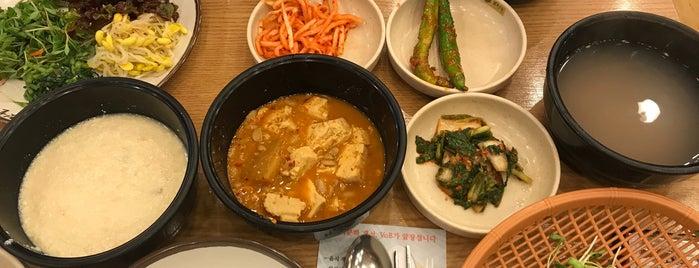 보릿골 is one of Korean food.