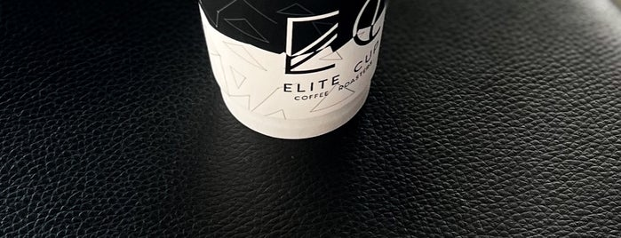 Elite Cup Roasting is one of New coffee.