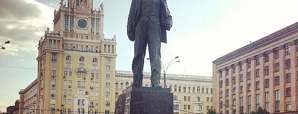Памятник В. Маяковскому is one of Lieux qui ont plu à Jano.