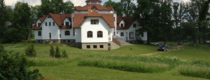 Viesu nams Pļavnas is one of AtputasBazes.lv VOL 2.