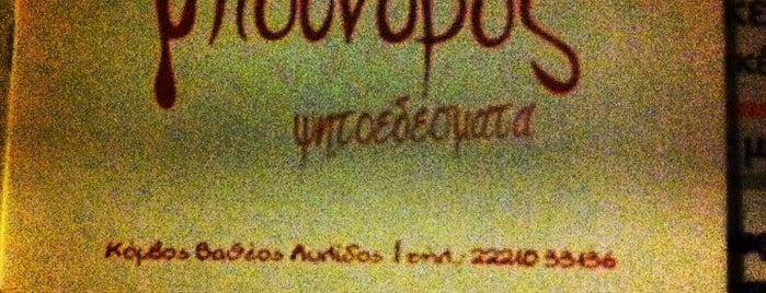 Μπουνόρος is one of Posti salvati di Jimmy.