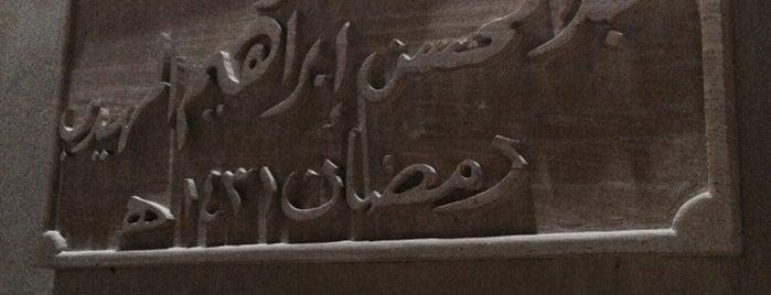 AlMuhaidib Mosque is one of Lugares favoritos de Samir.