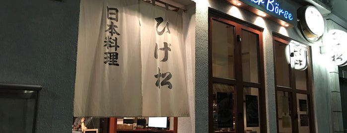 higematsu is one of Frankfurt Restaurant.