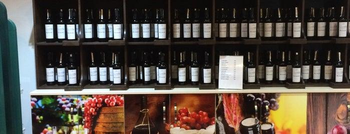 Tomai Wine Shop is one of Mustafa: сохраненные места.