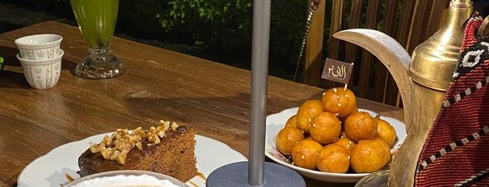 Al Fanar Restaurant & Cafe is one of Date night.
