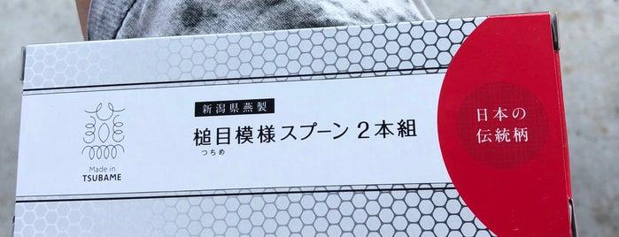 オートバックス 一宮大和店 is one of よく行くところ.