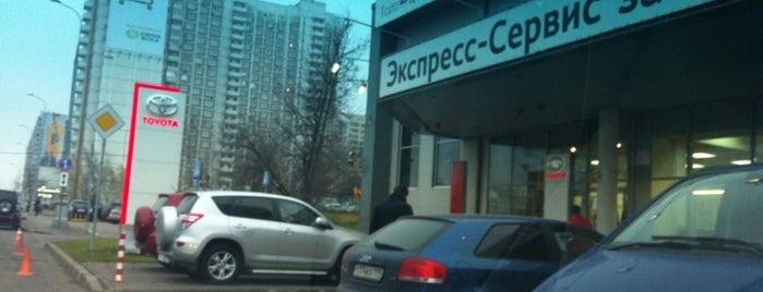 Toyota Центр Серебряный Бор is one of «Коммерсантъ» в заведениях Москвы.
