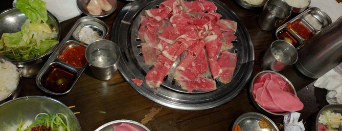 Meat Love Korean BBQ is one of Orte, die Luis gefallen.