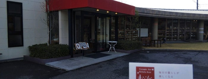 きらら館 is one of Tempat yang Disukai Masahiro.