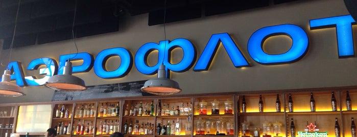 Tesla Bar is one of สถานที่ที่ Geo ถูกใจ.