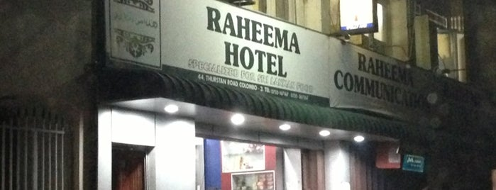 Raheema Hotel is one of Eshanth 님이 좋아한 장소.