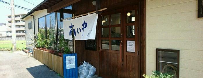 河野文菓堂 is one of Miyazaki.