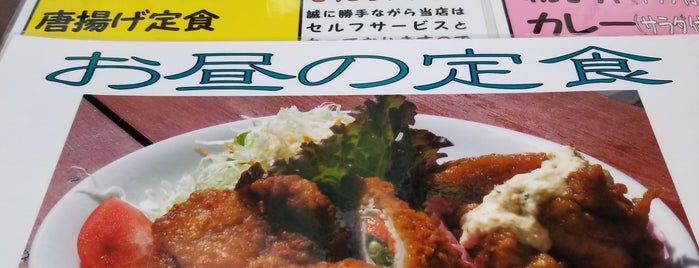 ていしょく うえだ is one of Miyazaki.