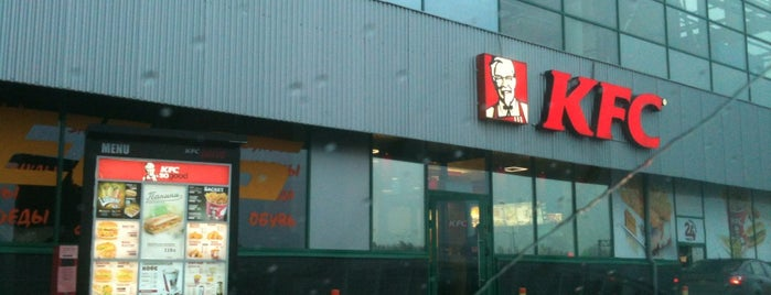 KFC is one of Cece's Places-3.