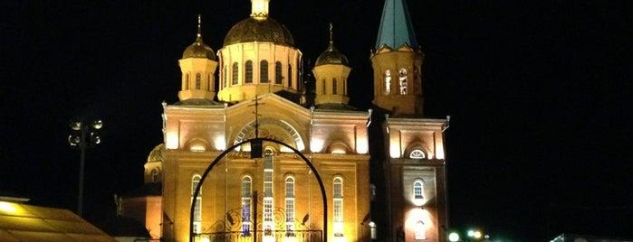 Храм Рождества Христова is one of Lugares favoritos de Георгий.