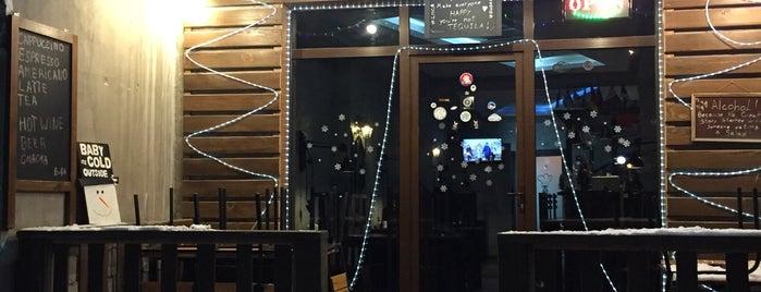 cafe-bar Buba is one of Lieux qui ont plu à Ivan.