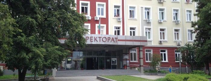 Технически университет - София (Technical University of Sofia) is one of สถานที่ที่ 83 ถูกใจ.