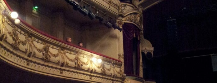 Александровский театр is one of Театры.