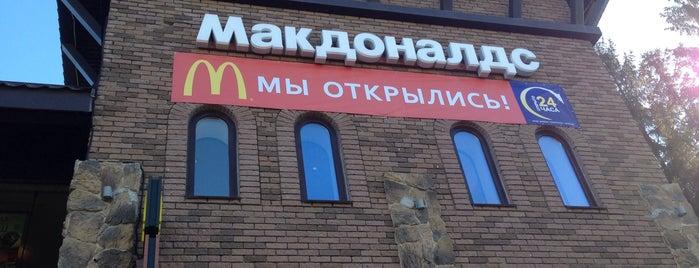 McDonald's is one of Locais curtidos por Василий.