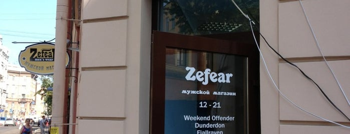 Zefear is one of Питер.