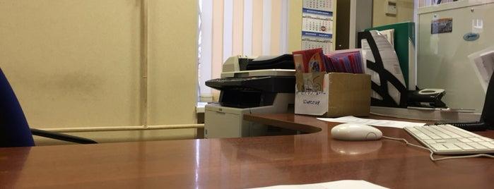 Мои документы is one of Tempat yang Disukai Alexandra Zankevich ✨.