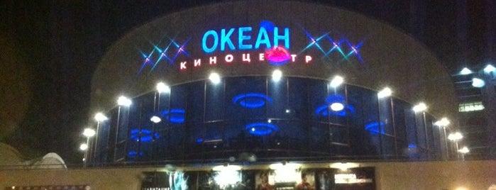 Океан IMAX is one of Posti che sono piaciuti a Elena.