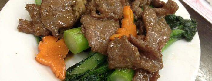 蓮香楼 is one of Eats: Hong Kong (香港美食).