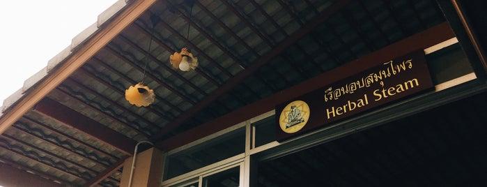 โรงเรียนแพทย์แผนไทยชีวกโกมารภัทจ์ Thai Massage School Shivagakomarpaj (Old Medicine Clinic) is one of Thailand.
