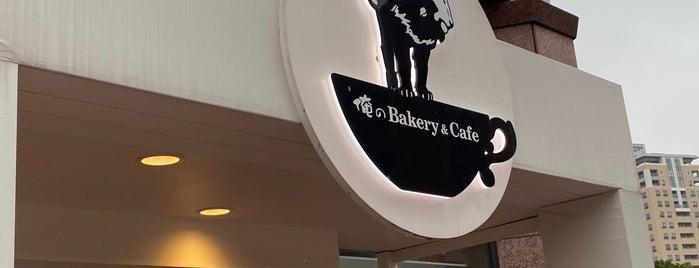 俺のBakery&Cafe is one of 東京ココに行く! Vol.43.