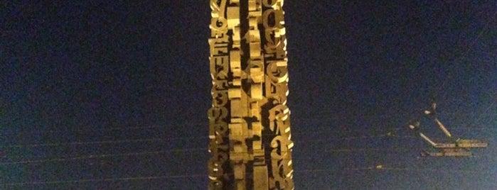 Тишинская площадь is one of Lugares favoritos de Jano.
