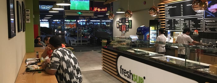 FreshSUB is one of Locais salvos de Reef.